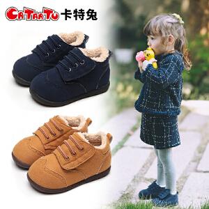 卡特兔新品宝宝反绒皮冬季加绒短靴儿童软底棉鞋0-1-4岁婴儿雪地靴