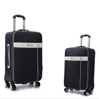 牛津布学生拉杆箱万向轮女24寸行李箱26帆布旅行包22男软登机箱子