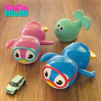 美国Munchkin麦肯齐发条玩具 童洗澡可爱企鹅游泳儿玩具 宝宝戏水