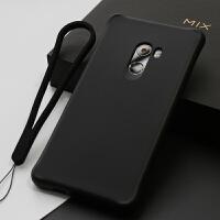 20190604032101590小米mix2s手机壳 MIX2手机套硅胶防摔保护软套全包边 高于屏幕磨砂防指纹 四