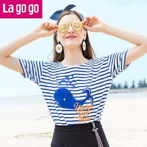 Lagogo/拉谷谷2018夏季新款前身贴布绣条纹圆领T恤HATT313Y06