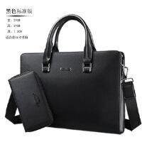 商务包精品男包公文包男士手提包包横款休闲男式皮包电脑包 黑色标准版