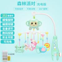 ?婴儿床铃音乐旋转床头摇铃0-3-6-12个月挂件宝宝风铃玩具男孩女孩?