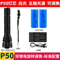 强光手电筒远射可充电氙气灯超亮1000w多功能变焦5000户外