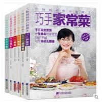 【6本套装】二狗妈妈的小厨房之卡通馒头+自制面包+中式面食+美味小吃+巧手家常菜+蛋糕与蛋糕卷 面食书籍大全中式面点书