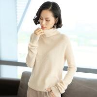 秋冬新款堆堆领女纯羊绒长袖高领针织衫百搭打底衫套头短款