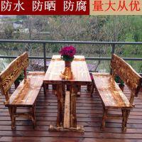 碳化实木防腐桌椅组合套阳台户外休闲桌凳饭店餐桌椅家具供应