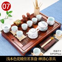 功夫茶具套装整套陶瓷家用简约现代实木茶盘茶海办公室泡茶台