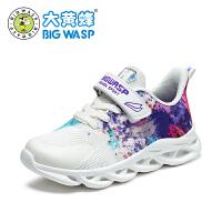 【1件2.5折价:119元】大黄蜂男童运动鞋 儿童韩版椰子鞋2020春季新款透气网面小白鞋潮