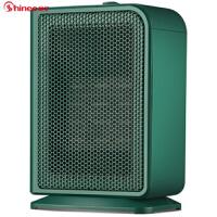 赛亿 (SAIYI) 取暖器 电暖器 电暖气 暖风机 家用卧室办公室台立式迷你热风机烤火炉加热器 HN2318PT