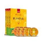 新版 中日交流标准日本语 中级(第二版)标日日语学习套装(套装共3册 含中级主教材上下册、中级同步练习册,附赠光盘 )