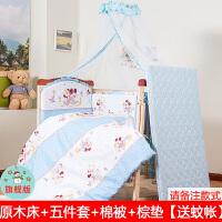 婴儿床实木环保无漆摇床新生儿多功能儿童游戏床宝宝bb原木摇篮床