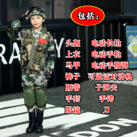 儿童迷彩服套装男童陆军特种兵演出服幼儿中小学军训服男女孩军装