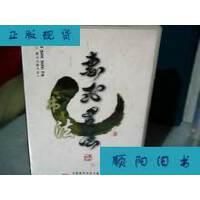 【二手旧书9成新】惠氏书法 DVD 4碟 未开封 /惠氏书法 中央广播
