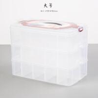 手帐文具胶带收纳盒箱三层加厚磨透明塑料盒配件盒桌面分装盒