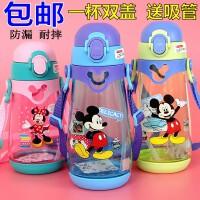 迪士尼吸管水杯男塑料杯子幼��@女童�W生水�叵募颈�y防漏直�杯