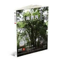 2016-云南普洱茶-春-45