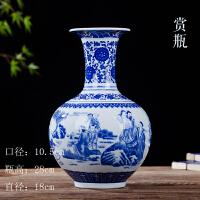 仿古客厅瓷器 景德镇青花瓷 仿古陶瓷花瓶 观赏摆件花瓶插花瓶