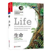 生命:进化生物学、遗传学、人类学和环境科学的黎明