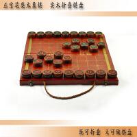 5CM 高档黄花梨木  大号中国象棋盘套装  送教材