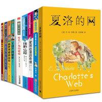三年级推荐阅读书目11册爱丽丝漫游仙境绿野仙踪犟龟风到哪里去了 夏洛特精装绘本游戏中的科学普雷斯时代广场的蟋蟀乔治塞尔