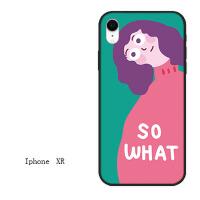 iphone7苹果6s手机壳6plus硅胶xr全包软壳5s挂绳8X女款女孩xs max