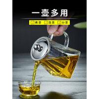 过滤泡茶壶耐高温加厚红茶茶具家用花茶套装玻璃茶壶不锈钢 jl7