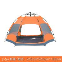 帐篷户外3-4人全自动家庭帐篷2人单人双人野营野外露营二室一厅