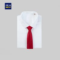 HLA/海澜之家时尚婚庆领带2018秋季新品经典大红男士领带