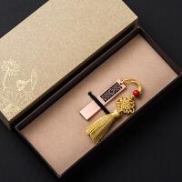 复古典中国风u盘4g创意新年小礼物公司奖品纪念商务礼品定制logo