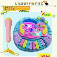 ?儿童电子琴玩具1-3岁0宝宝多功能音乐琴可充电弹奏婴儿早教琴礼物?