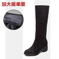 秋冬季加肥中靴大码女靴40-41-43大筒围粗腿粗胖mm不过膝长靴SN2821