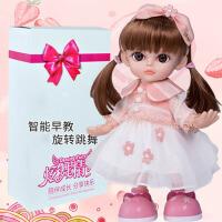 智能对话唱歌跳舞走路洋娃娃多丽丝会说话的娃娃女孩公主仿真玩具