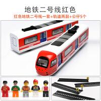 儿童玩具合金仿真火车头模型玩具轨道车动车高铁和谐号男孩回力车 +公仔*5+轨道*2