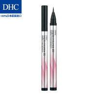 DHC 防水细致眼线液 0.5mL 耐汗耐皮脂防晕染不掉色 畅销日本 官方直邮