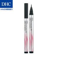 DHC防水细致眼线液 0.5mL 持妆不易晕染大眼定妆眼线笔