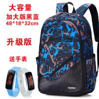 初中生双肩包男童高中学生书包女孩韩版校园大容量小学生旅行背包