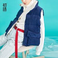 初语2018秋装新款保暖灯芯绒无袖工字型宽松短款马甲外套百搭显瘦