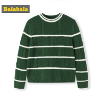 巴拉巴拉儿童针织衫男童毛衣2018新款秋冬中大童条纹羊毛套头衫潮