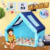 儿童帐篷游戏屋室内户外玩具大房子城堡男孩海洋球池宝宝生日礼物 粉圆点纯棉帐篷(无底)+粉垫 送冰丝席