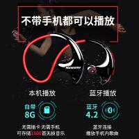 乐优品 P9无线蓝牙耳机运动mp3内存卡跑步双耳入耳头戴式mate9 10华为P20 P10荣耀9 官方标配