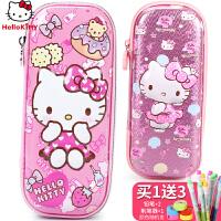 凯蒂猫文具盒女儿童笔袋小学生笔盒女童可爱文具袋简约公主铅笔盒