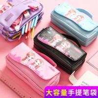 花花姑娘小学生笔袋韩国简约女生文具盒可爱创意铅笔盒文具袋