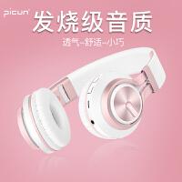 无线耳机头戴式蓝牙带麦重低音耳麦可爱潮韩版女生电脑手机通用