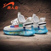 【品牌�惠:68元】�F人�B男童�\�有�2020年新款秋季春秋款男孩椰子老爹秋鞋�和�鞋子