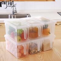 【每满100减50】门扉 收纳盒 冰箱收纳盒厨房透明密封水果有盖握把方便轻巧结实耐用PP长方形整理收纳储物盒 6个