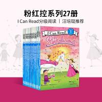 英文原版 Pinkalicious 粉红控 21册[4-8岁]