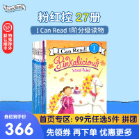 #英文原版绘本 Pinkalicious 粉红控 25册 I Can Read Level 1 分级阅读读物
