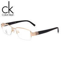 Calvin Klein/卡尔文克雷恩光学眼镜架男可配近视眼镜框女CK5364A