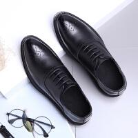 男士秋季潮流休闲黑色小皮鞋男英伦商务正装韩版社会青年婚鞋男鞋
